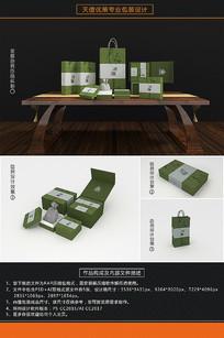 中国韵味古典绿檀佛珠包装盒
