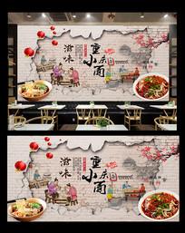 重庆小面餐厅背景墙