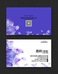 紫色简约花店名片