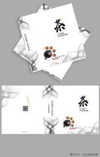 茶艺宣传画册封面
