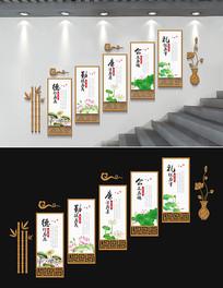 古典廉政文化墙楼梯文化墙模板