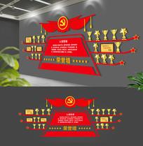 红色党建荣誉墙