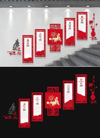 红色高端楼梯文化墙廉政文化墙