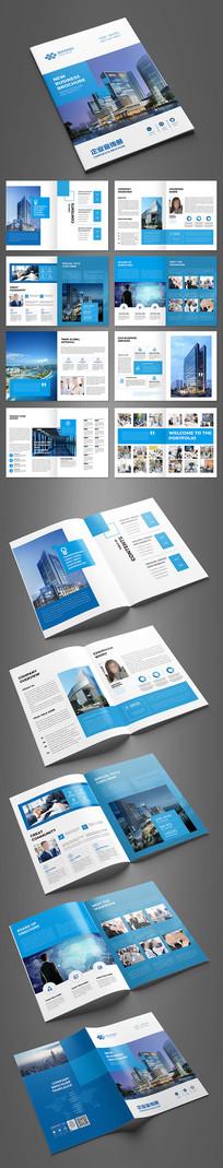 蓝色房地产宣传画册设计模板