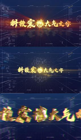 蓝色科技文字片头AE视频模板