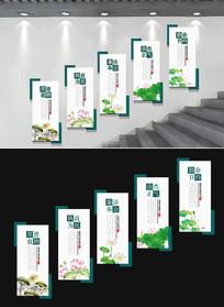 绿色楼梯文化墙廉政文化墙模板