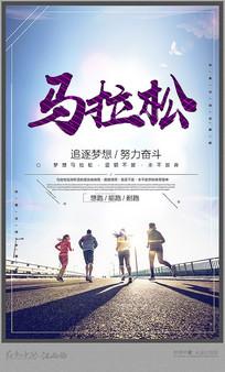 马拉松运动海报设计