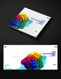 水彩画室招生画册封面设计