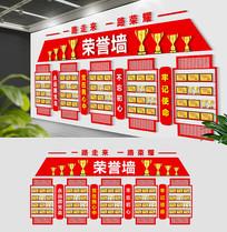 中式党员活动室党建荣誉展示墙