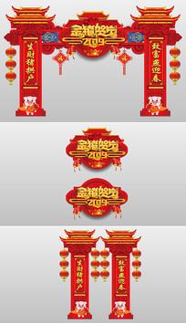 猪年商场春节门头装饰门楼设计
