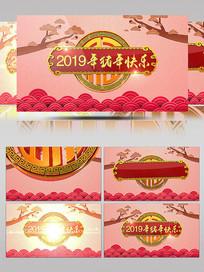 2019年猪年片头祝福AE模板