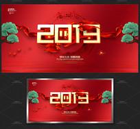 2019猪年元旦新春晚会背景