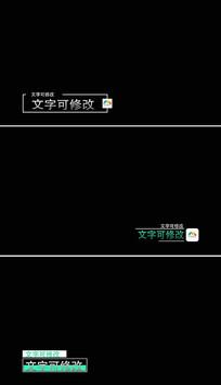 4k标题字幕条文字AE模板