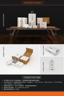 白玉菩提根古典佛珠包装盒