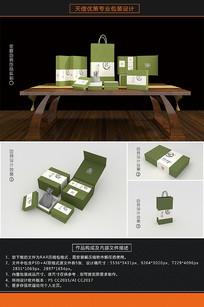 藏香花菩提古典佛珠包装盒