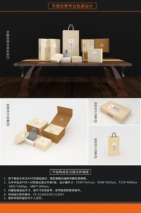 藏香记古典阴沉木佛珠包装盒 PSD