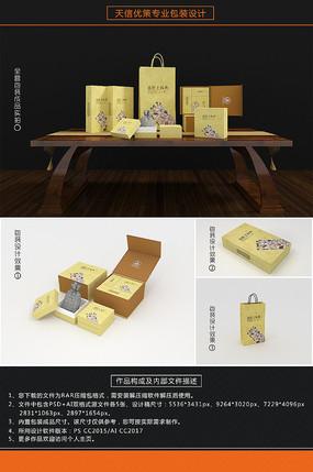 达拉干古典沉香佛珠包装盒 PSD