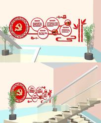 党建共青团文化展板墙