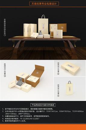 典雅古典香樟木佛珠手串包装盒 PSD