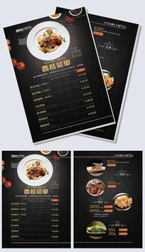 高档西餐厅牛排菜单宣传单