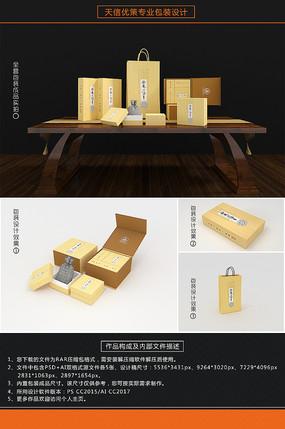 古典香樟木佛珠手串包装盒 PSD