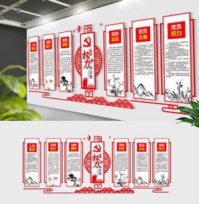 红色大气党建文化墙党员活动室