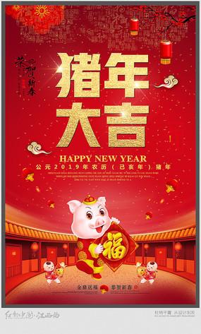 红色猪年大吉宣传海报图片