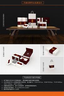 花梨木中国古典佛珠包装盒