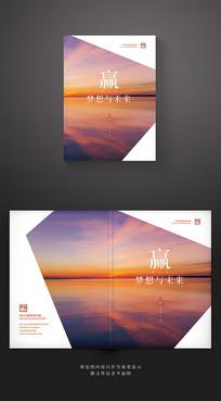 简约大气企业品牌画册封面