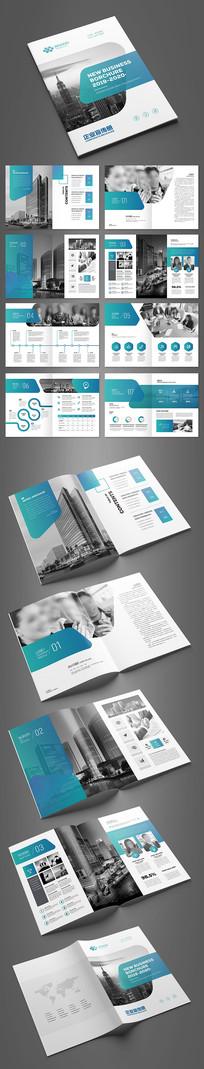 简约企业文化宣传册设计模板