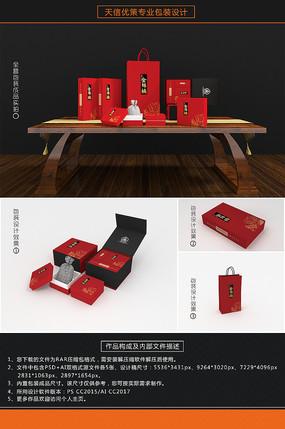 金丝楠古典佛珠手串包装盒 PSD