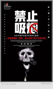 骷髅禁止吸烟宣传海报