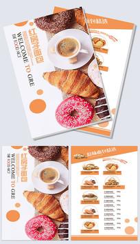 面包美食甜品糕点菜单宣传单