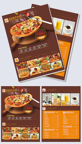 披萨美食小吃DM宣传单