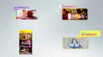 双11购物狂欢节字幕条AE