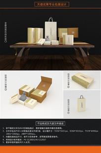 天然橄榄核古典佛珠包装盒