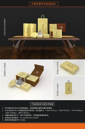 香樟木中国古典佛珠包装盒 PSD