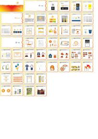 幼儿园VI形象设计