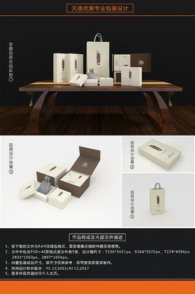 中国风古典老沉香佛珠包装盒 PSD