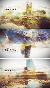 中国风水墨宣传片ae模板