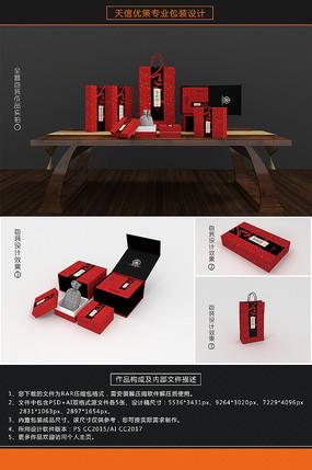 中国古典红酸枝佛珠手串包装盒 PSD