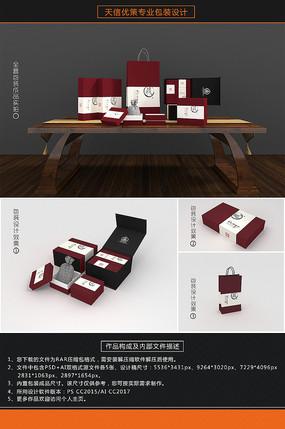中国古典红檀佛珠手串包装盒 PSD