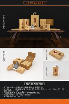 中国古典黄花梨佛珠手串包装盒 PSD