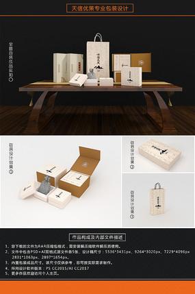 中国古典香叶花梨佛珠包装盒 PSD