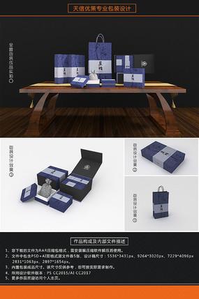 中国古典崖柏佛珠包装盒 PSD