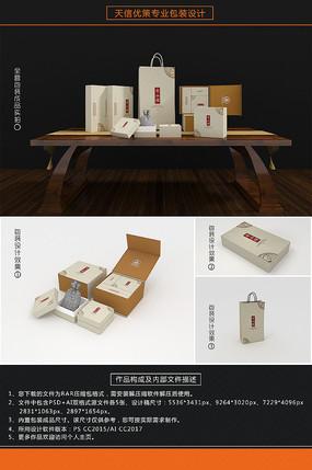 中国老山檀古典佛珠包装盒 PSD