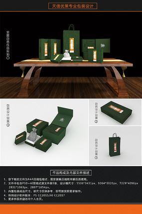 中国文莱沉佛珠手串包装盒 PSD