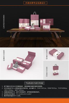 紫罗兰古典佛珠手串包装盒 PSD