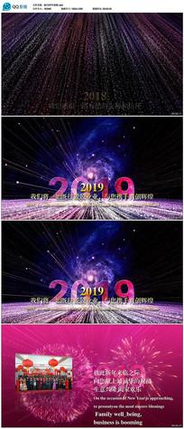 2019猪年拜年开场视频