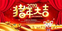 2019猪年大吉新年海报设计